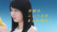 「Yahoo!ニュース アプリ」新CMの首都圏以外の道府県、40パターンにひとりで出演した木下彩音