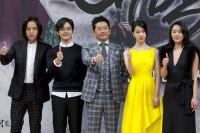 『テバク』会見に出席したチャン・グンソク、ヨ・ジング、イム・ジヨンとスタッフ