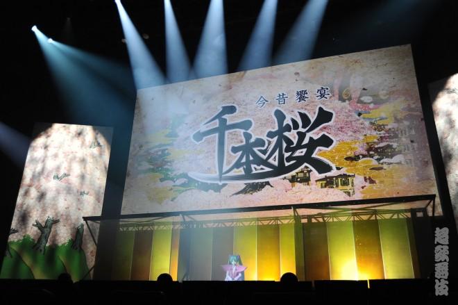 『ニコニコ超会議2016』の模様 中村獅童×初音ミクによる超歌舞伎