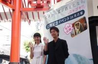名古屋・大須商店街にて行われた公開記念イベントに登場した佐藤健と宮崎あおい