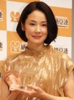 『2015年度 納豆クイーン』表彰式に出席した吉田羊 (C)ORICON NewS inc.
