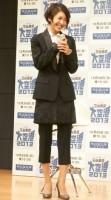 WOWOW単発ドラマ『三谷幸喜「大空港2013」』の完成披露舞台あいさつに登壇した竹内結子 (C)ORICON NewS inc.