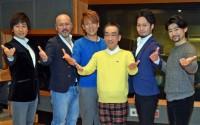 『たいせつなあなたへ』公開レコーディングに指揮者として参加した新垣隆氏(中央)、オペラユニット・レジェンド (C)ORICON NewS inc.