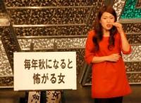 『彩〜irodori〜East Championship』で頂点に輝いた横澤夏子 (C)ORICON NewS inc.