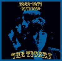 ザ・タイガースの後期代表曲21曲を収録したベスト盤『THE TIGERS 1968-1971 BLUE DISC』