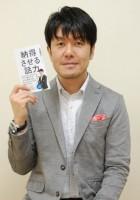 『納得させる話力』(双葉社刊)を発売した土田晃之