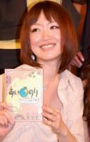 DVD『あいのり ラブワゴンが出会った愛〜ヒデが旅した1年半〜』発売記念イベントに登場した、アヤ (C)ORICON DD inc.
