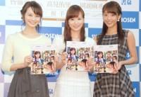 第12回 好きなお天気キャスター・気象予報士ランキング、4位の岡副麻希(右)  (C)ORICON NewS inc.