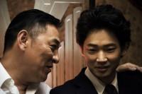 劇中カット(C)2016「日本で一番悪い奴ら」製作委員会