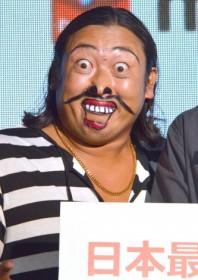 メルカリ『mercari Halloween Night』PR発表会に出席したロバートの秋山竜次 (C)ORICON NewS inc.