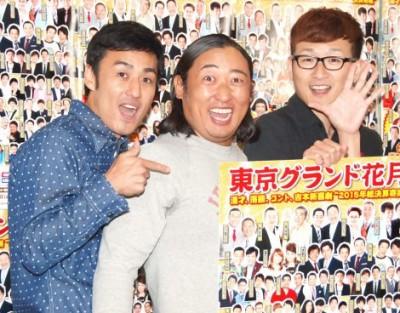ロバートの(左から)山本博、秋山竜次、馬場裕之 (C)ORICON NewS inc.