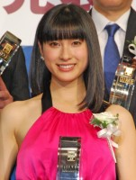 『2015小学館DIMEトレンド大賞』贈賞式に出席した土屋太鳳 (C)ORICON NewS inc.
