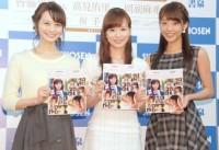 第12回 好きなお天気キャスター・気象予報士ランキング、4位の岡副麻希(右)