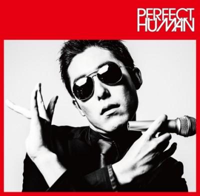 5月25日には初のアルバム『PERFECT HUMAN』を発売