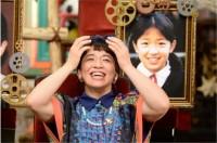テレビ朝日系『あいつ今何してる』3時間スペシャルに出演した浜口京子 (C)テレビ朝日