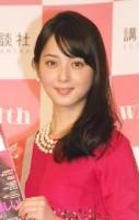 「with girls委員会員長」及び「婚活部部長」就任式に出席した佐々木希 (C)ORICON NewS inc.