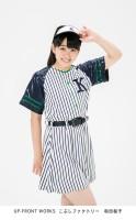 和田桜子 こぶしファクトリー