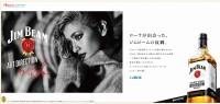 ローラが「ジムビーム」広告ビジュアルのアートディレクションを担当 東京メトロ新宿駅と新宿三丁目をつなぐ地下通路の新宿駅メトロプロムナードには、8月1日〜7日の期間限定で同巨大ポスターが登場