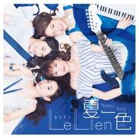 Le Lien シングル「夏一色」(初回盤)
