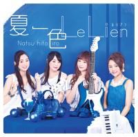 Le Lien シングル「夏一色」(通常盤)