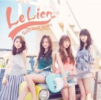 Le Lien アルバム『ルリアン ?Girls band story-』(初回盤)