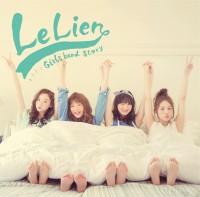 Le Lien アルバム『ルリアン ?Girls band story-』(通常盤)