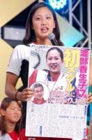 「リオ五輪」でメダル獲得を期待する日本代表選手ランキング、上位に名を連ねた渡部香生子選手(競泳 女子200m平泳ぎほか)