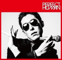 『PERFECT HUMAN』CD