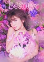 『PEACH JOHN Beauty』秋号の表紙に登場した紗栄子