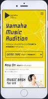 『Yamaha Music Audition』スマホTOPページ