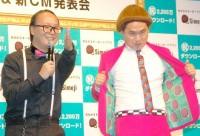 初代『Simejiさん』戴冠式&新CM発表会に出席したトレンディエンジェル(左から)たかし、斎藤司