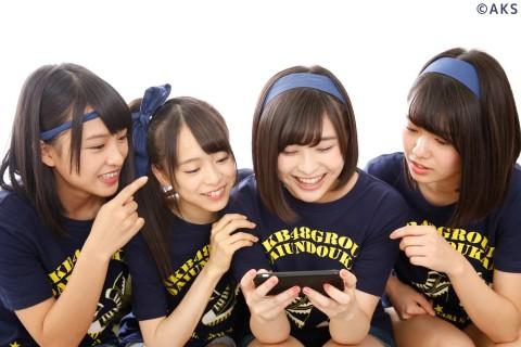 AKB48公式音ゲーを楽しむメンバー