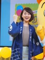 テレビ東京2016年入社の片渕茜アナウンサー(C)ORICON NewS inc.