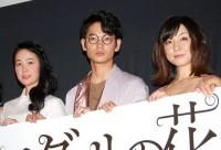 『シャニダールの花』の完成披露試写会に出席した(左から)黒木華、綾野剛、伊藤歩 (C)ORICON NewS inc.