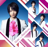 MAG!C☆PRINCEシングル「Over The Rainbow」(西岡健吾盤)