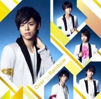 MAG!C☆PRINCEシングル「Over The Rainbow」(大城光盤)