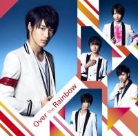 MAG!C☆PRINCEシングル「Over The Rainbow」(平野泰新盤)