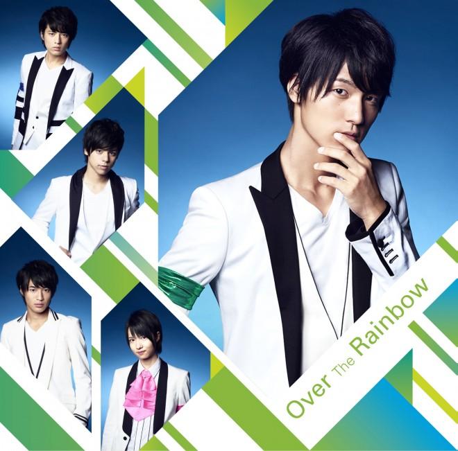 MAG!C☆PRINCEシングル「Over The Rainbow」(阿部周平盤)