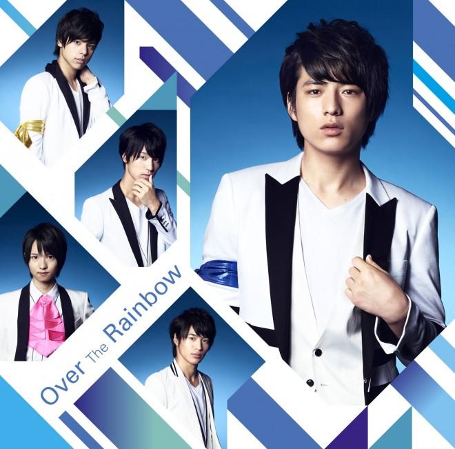 MAG!C☆PRINCEシングル「Over The Rainbow」(永田薫盤)