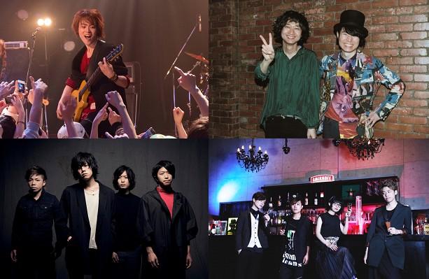 菅田将暉がバンドデビュー!? 人気急上昇中3バンドとの最強タッグで魅せる 圧巻の大熱唱ライブシーン