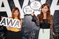 『ULTRA JAPAN 2016』のAWAブースに来場した、元アイドリング!!!で現在Booing!!!の(左から)橘ゆりか、倉田瑠夏
