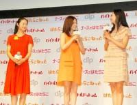ディップの新CM発表会に出席した(左から)忽那汐里、上戸彩、菊川怜