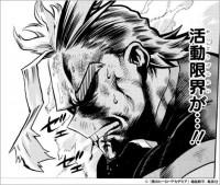オールマイトが…『僕のヒーローアカデミア』(堀越耕平/集英社)コミックス最新11巻より