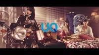 最新『UQモバイル』CM 長女のひとり暮らし篇(WiMAX)(3/11〜31オンエア※放送地区は11地区+沖縄)