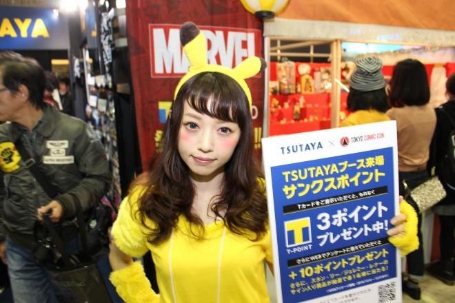 東京コミコン2016