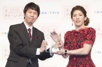 『好きなスポーツ選手(女性部門)』1位に選ばれた吉田沙保里選手