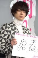 菅田将暉 (C)ORICON NewS inc.