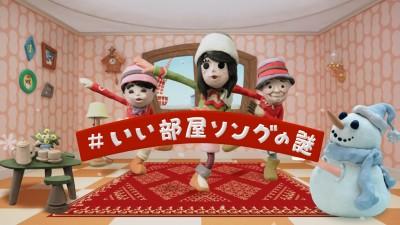 クレイアニメのCMカット