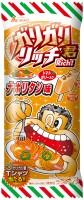 ガリガリ君リッチ ナポリタン味(赤城食品)