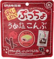 ぷっちょ うめ塩こんぶ(UHA味覚糖)